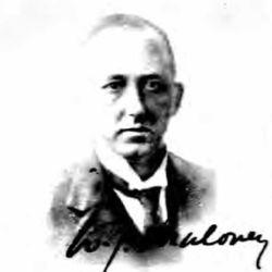 WilliamJMaloney.JPG