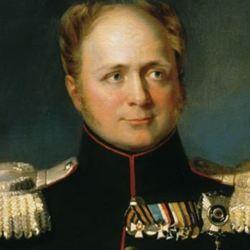 AlexanderI.JPG